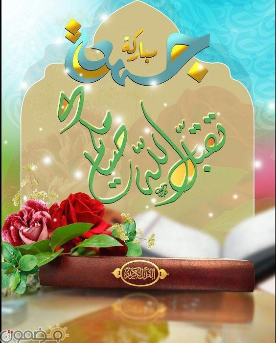 صور منشورات ادعية رمضانية 4 صور بوستات و منشورات ادعية رمضانية للفيس
