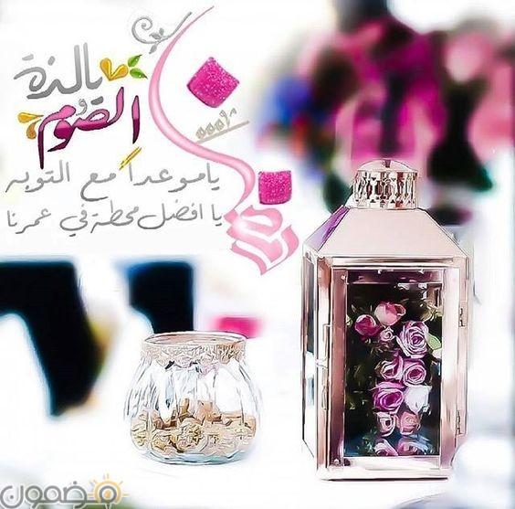 صور منشورات ادعية رمضانية 7 صور بوستات و منشورات ادعية رمضانية للفيس