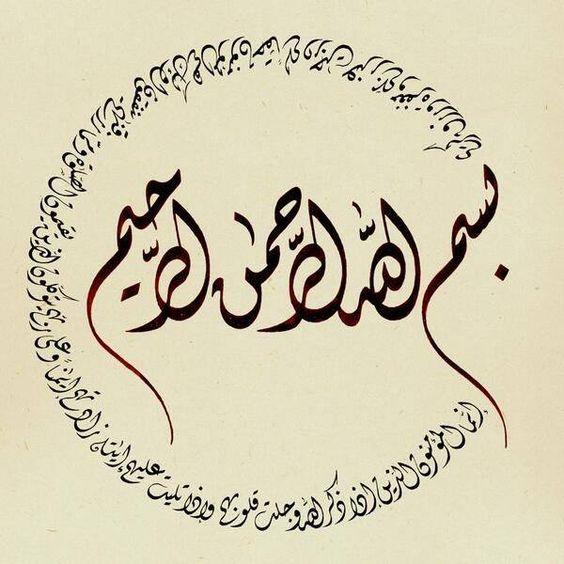 صور واتس اب اسلامية صور واتس اب جميلة جدا خلفيات رمزيات للواتس