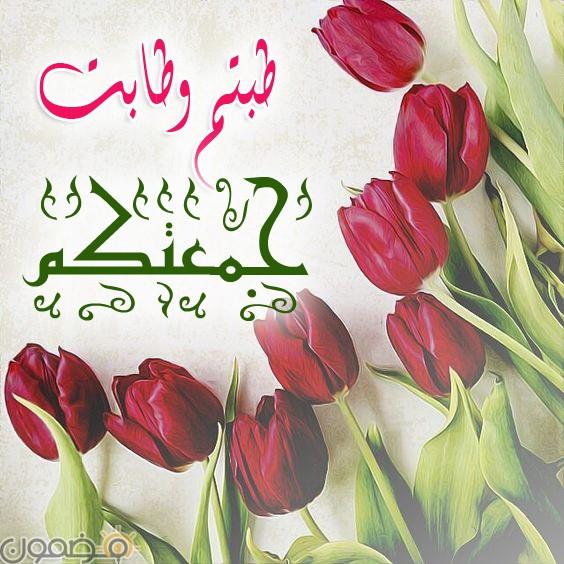 صور يوم الجمعة فيس بوك 1 صور يوم الجمعة فيس بوك بوستات جمعه مباركه
