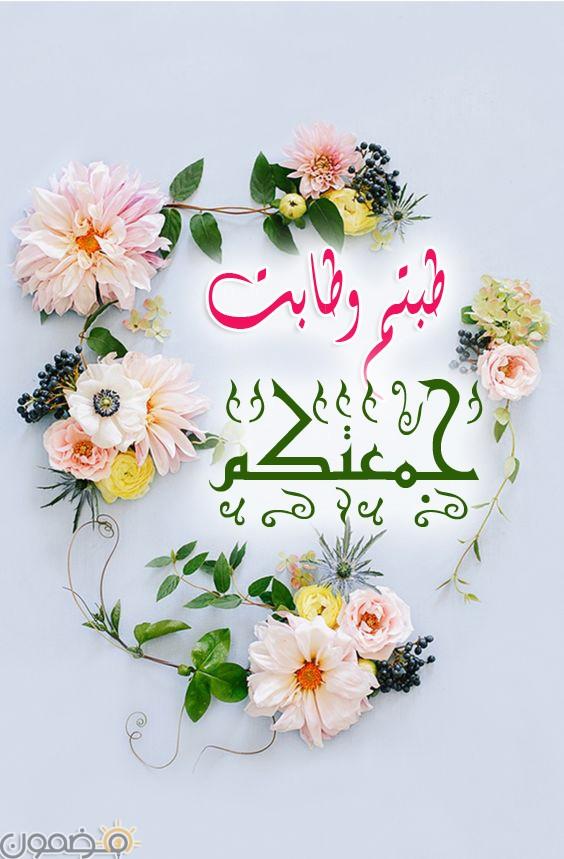 صور يوم الجمعة فيس بوك 12 صور يوم الجمعة فيس بوك بوستات جمعه مباركه