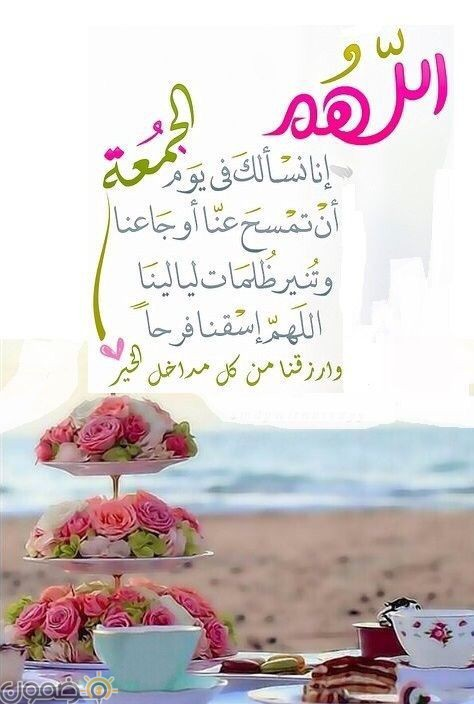 صور يوم الجمعة فيس بوك 3 صور يوم الجمعة فيس بوك بوستات جمعه مباركه