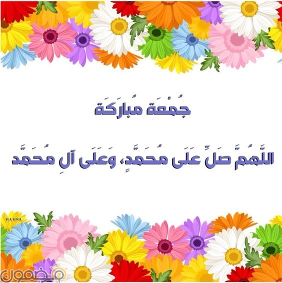 صور يوم الجمعة فيس بوك 5 صور يوم الجمعة فيس بوك بوستات جمعه مباركه