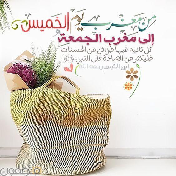 صور يوم الجمعة فيس بوك 6 صور يوم الجمعة فيس بوك بوستات جمعه مباركه