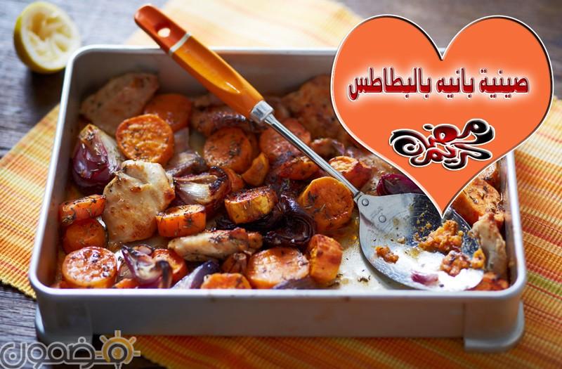 صينية بطاطس بالفراخ البانيه صينية بطاطس بالفراخ البانيه عزايم رمضان