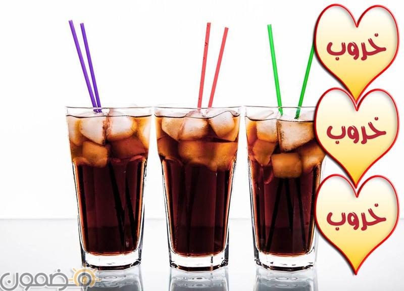 طريقة عمل الخروب طريقة عمل الخروب عصائر ومشروبات رمضان