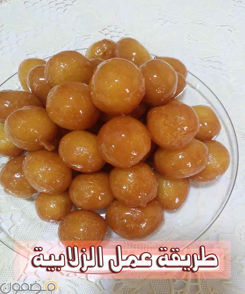 طريقة عمل الزلابية 1 طريقة عمل الزلابية اطيب حلويات رمضانية