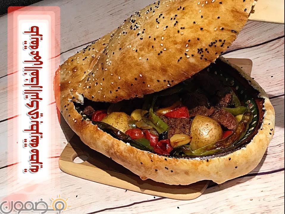 طريقة عمل الفخار التركي طريقة عمل الفخار التركي بطريقة مصرية رمضانيات