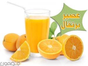 طريقة عمل عصير البرتقال 300x225 طريقة عمل عصير البرتقال