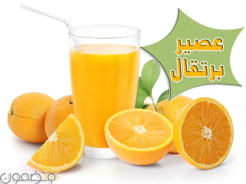 طريقة عمل عصير البرتقال طريقة عمل عصير البرتقال عصائر رمضان