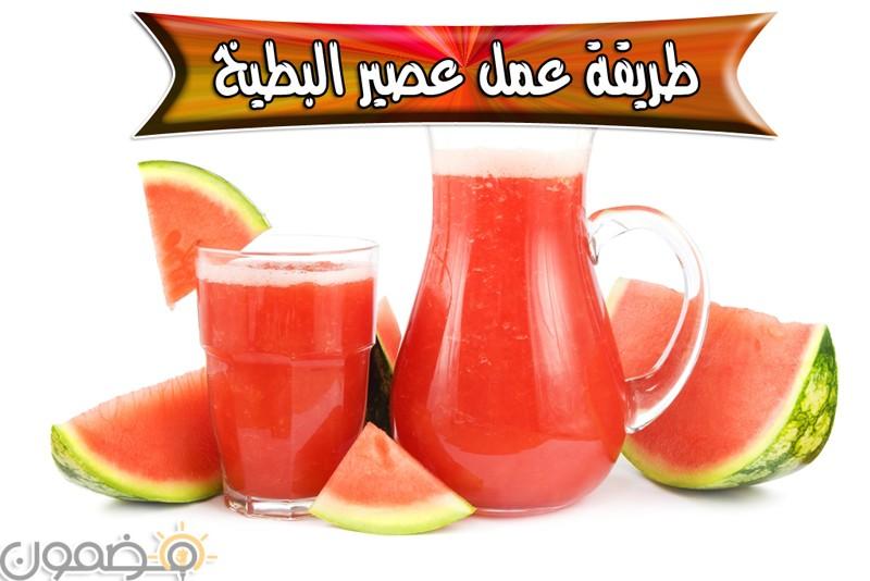 طريقة عمل عصير البطيخ 1 طريقة عمل عصير البطيخ احلى عصائر رمضان