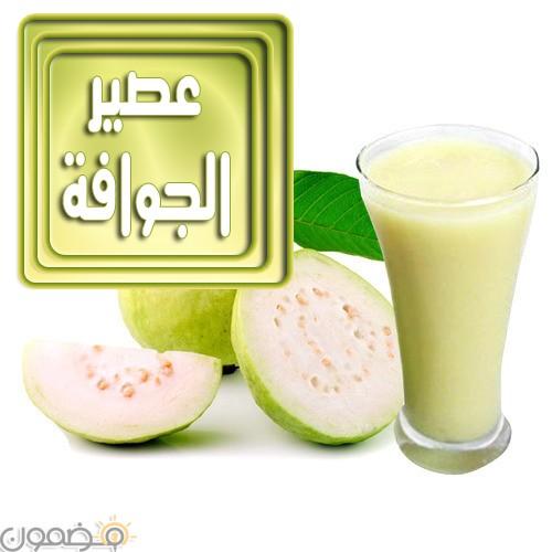 طريقة عمل عصير الجوافة طريقة عمل عصير الجوافة باللبن مشروبات رمضانية