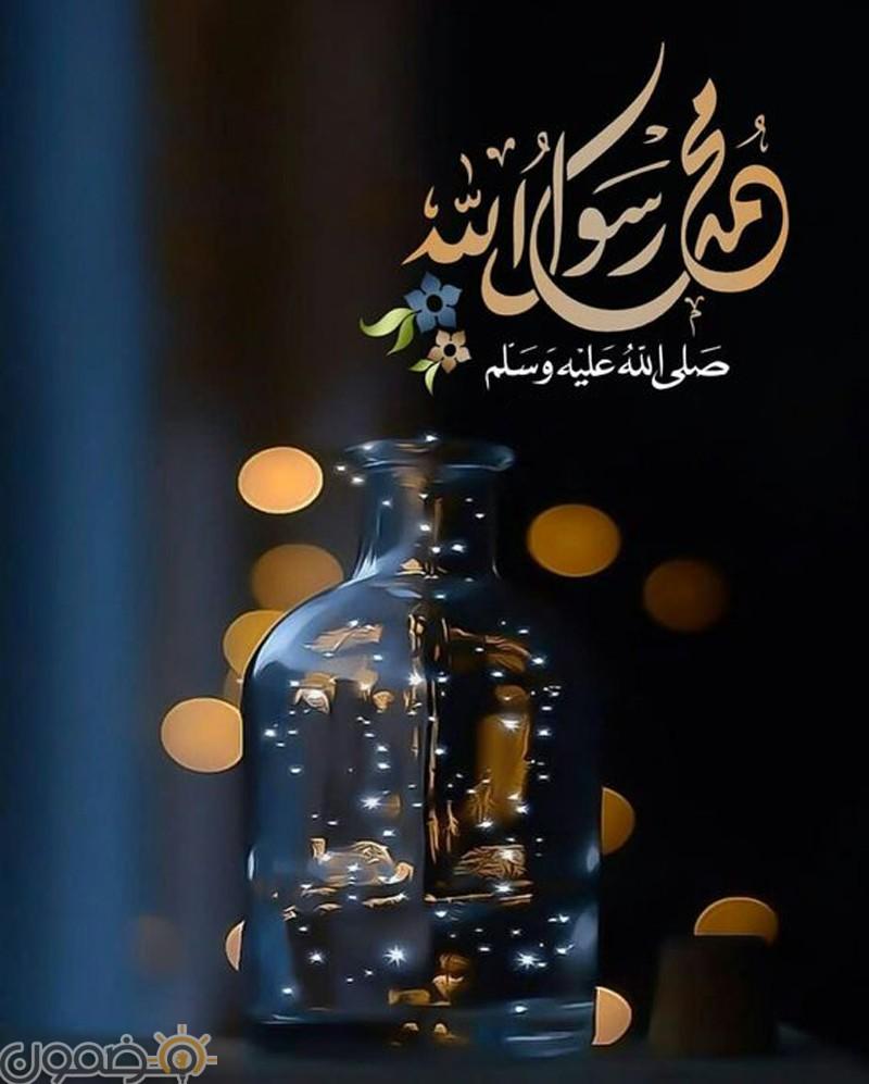 عطر فمك بالصلاة على محمد 10 عطر فمك بالصلاة على محمد صور فيس بوك
