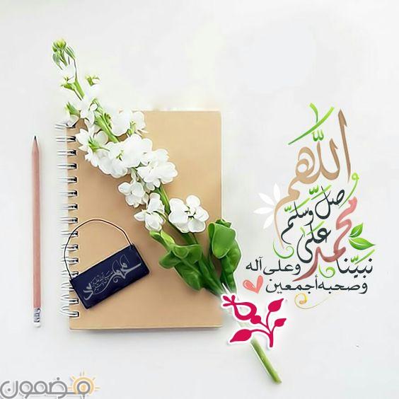 عطر فمك بالصلاة على محمد 3 عطر فمك بالصلاة على محمد صور فيس بوك