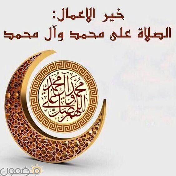 عطر فمك بالصلاة على محمد 6 عطر فمك بالصلاة على محمد صور فيس بوك