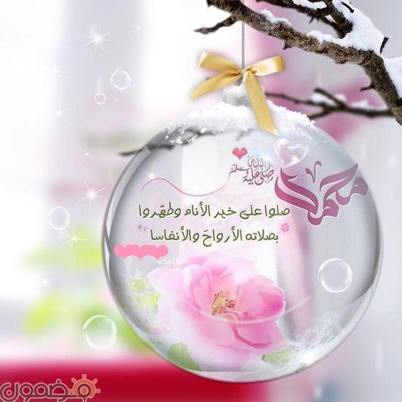 عطر فمك بالصلاة على محمد 7 عطر فمك بالصلاة على محمد صور فيس بوك