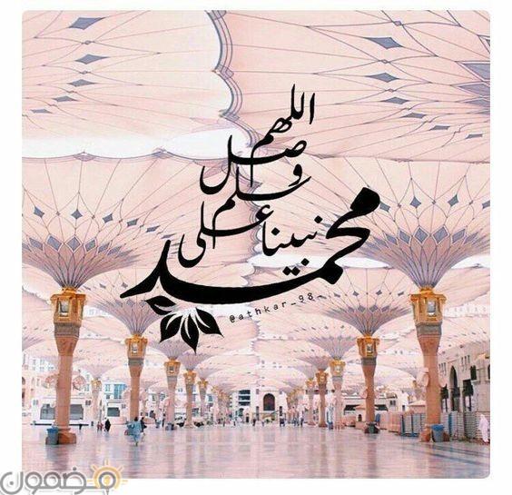 عطر فمك بالصلاة على محمد 9 عطر فمك بالصلاة على محمد صور فيس بوك