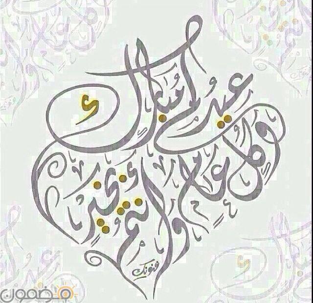 عيد الفطر اعياد المسلمين عيد الفطر المبارك