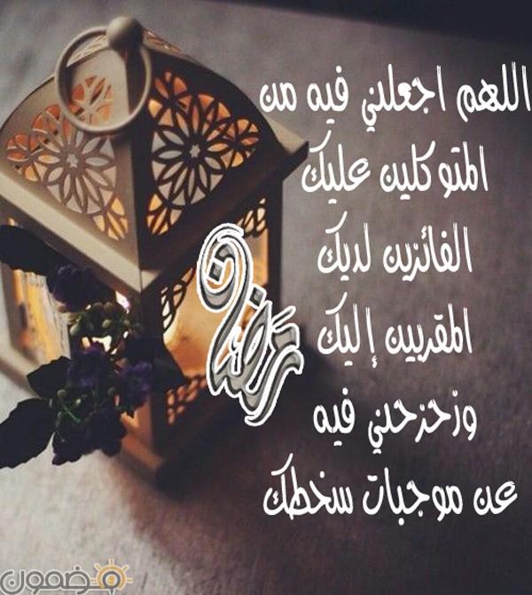 فوائد الصيام للجسم 1 فوائد الصيام للجسم في شهر رمضان