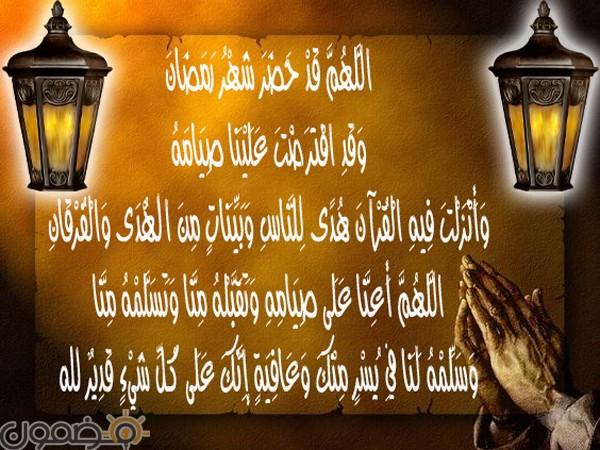 فوائد الصيام للجسم 2 فوائد الصيام للجسم في شهر رمضان