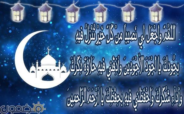 فوائد الصيام للجسم 3 فوائد الصيام للجسم في شهر رمضان