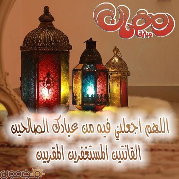 فوائد الصيام للجسم 4 فوائد الصيام للجسم في شهر رمضان