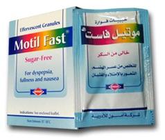 فوار موتيل فاست لعلاج الحموضة