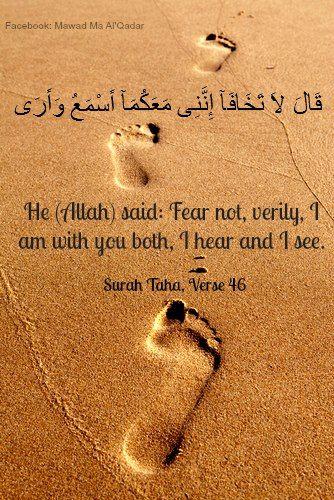 قال لا تخافا صور دينية آيات من القرآن الكريم روعة للفيسبوك