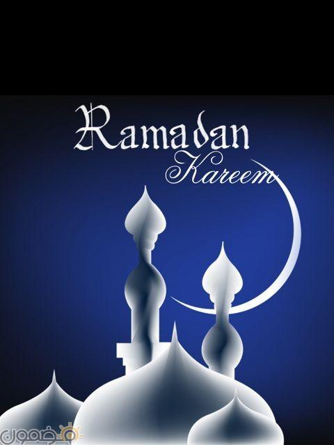 كروت معايدة Ramada Kareem 1 صور كروت معايدة رمضانية Ramada Kareem