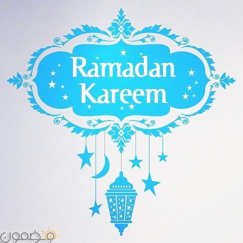 كروت معايدة Ramada Kareem 10 صور كروت معايدة رمضانية Ramada Kareem