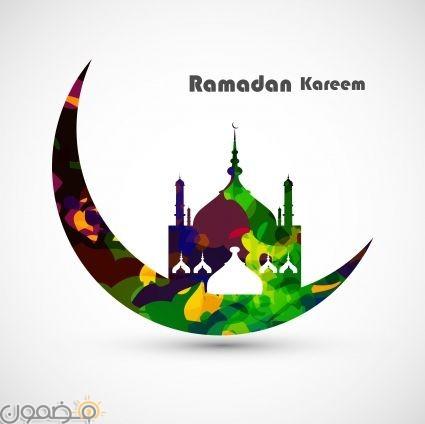 كروت معايدة Ramada Kareem 3 صور كروت معايدة رمضانية Ramada Kareem