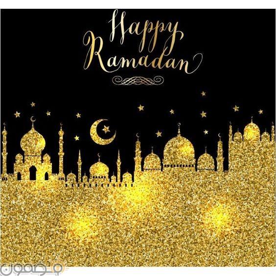 كروت معايدة Ramada Kareem 6 صور كروت معايدة رمضانية Ramada Kareem