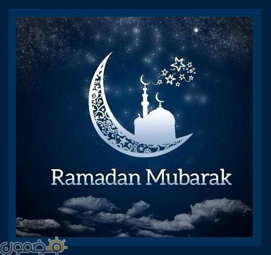كروت معايدة Ramada Kareem 7 صور كروت معايدة رمضانية Ramada Kareem