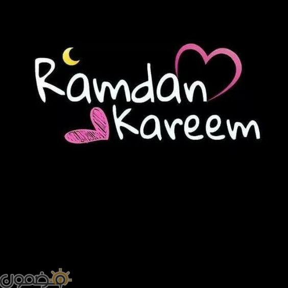 كروت معايدة Ramada Kareem 9 صور كروت معايدة رمضانية Ramada Kareem