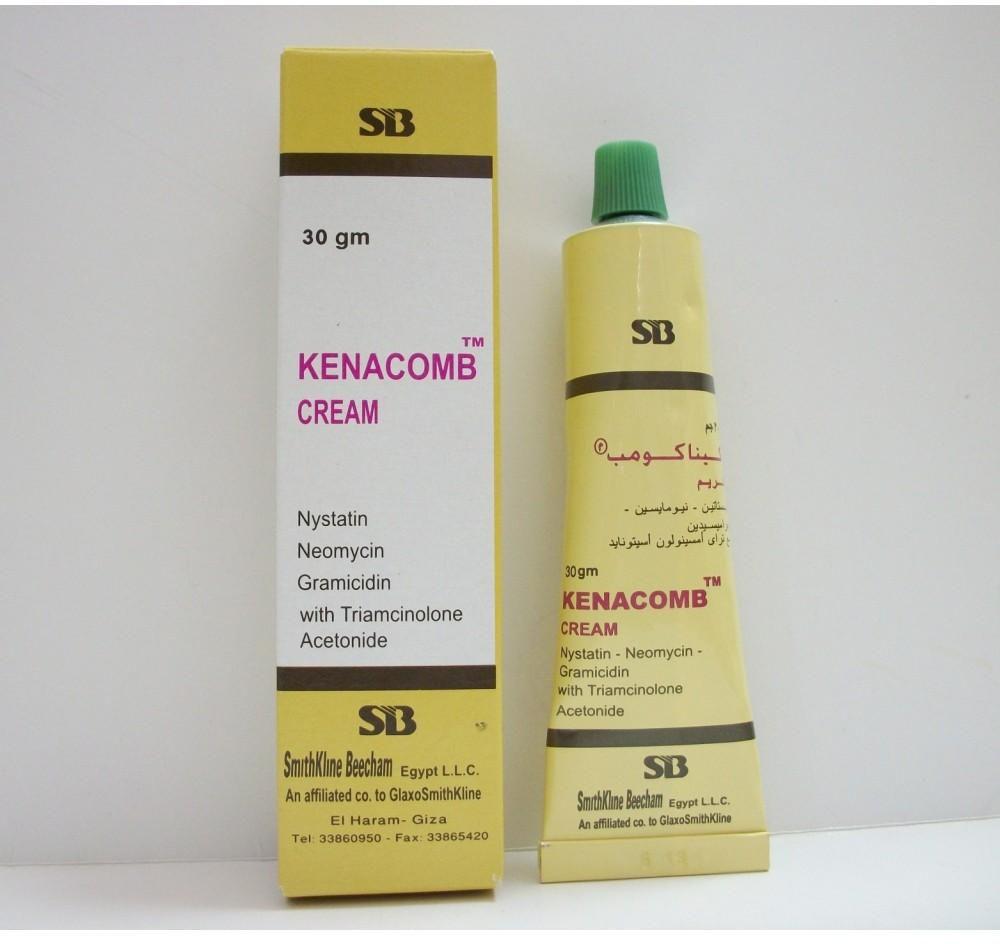 كريم كيناكومب لعلاج الالتهابات