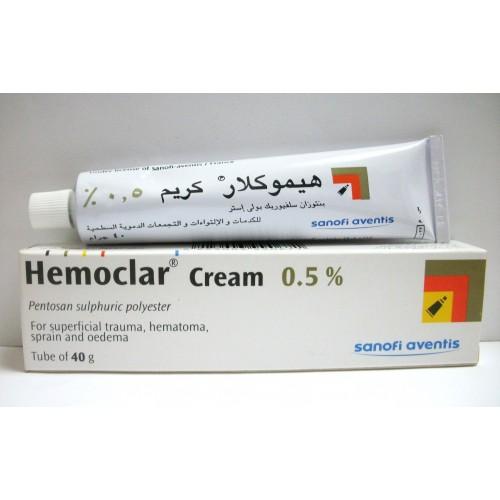 كريم هيموكلار لعلاج الكدمات