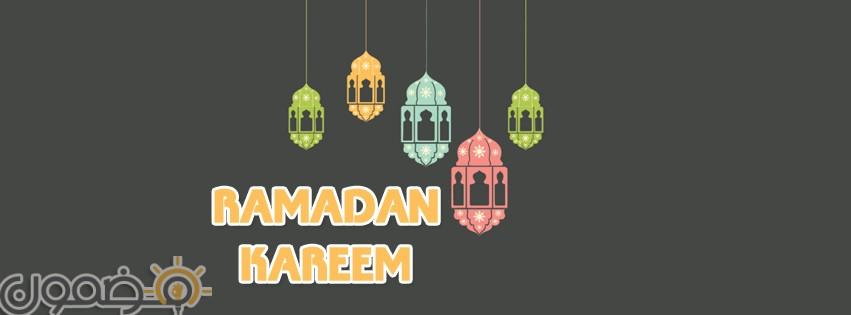 كفرات رمضان للفيس بوك 10 صور كفرات رمضان للفيس بوك اغلفة كوول
