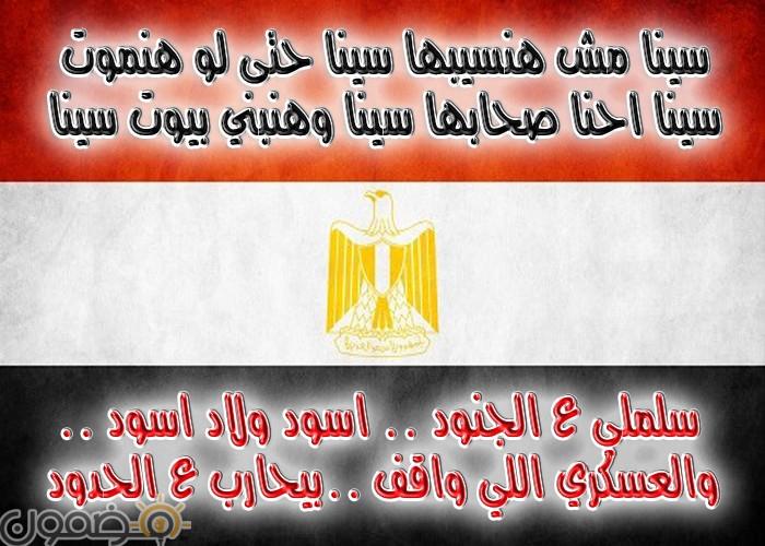 كلمات سلملي ع الجنود كلمات اغنية مدحت صالح الجديدة سلملي ع الجنود سيناء