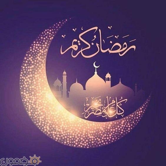 كل عام وانتم بخير بمناسبة رمضان 5 صور بوستات كل عام وانتم بخير بمناسبة رمضان