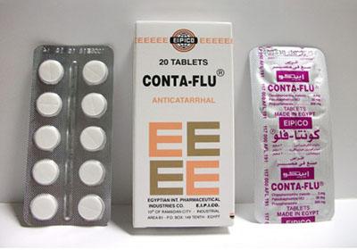 كونتافلو لعلاج البرد والانفلونزا