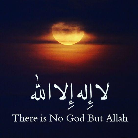 لا اله الا الله مترجمه صور لا اله الا الله أفضل الذكر كلمة التوحيد