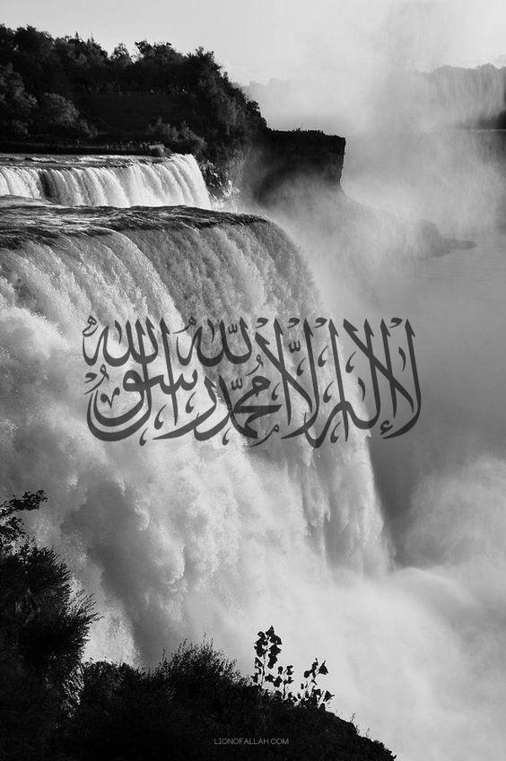 لا اله الا الله 20 صور لا اله الا الله أفضل الذكر كلمة التوحيد