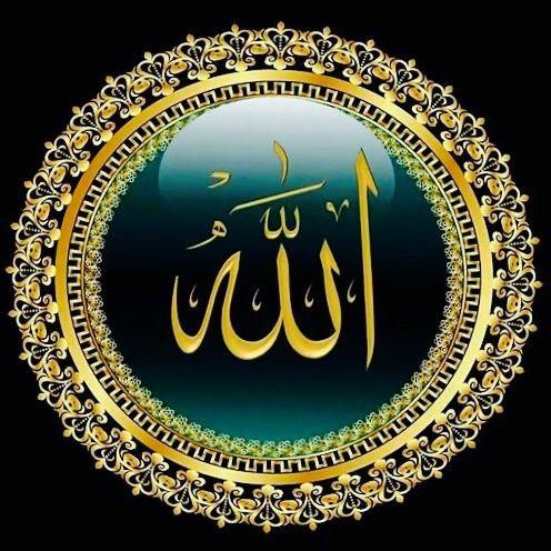 لفظ الجلالة جميل صور الله لفظ الجلالة جل جلاله وتعالى شأنه