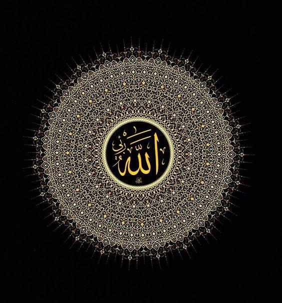 لفظ الجلالة مزخرف صور الله لفظ الجلالة جل جلاله وتعالى شأنه