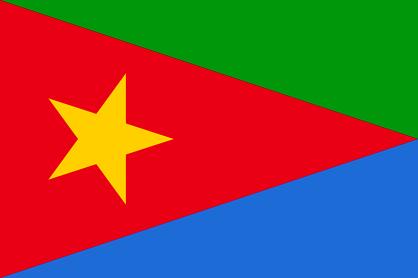 ماهي عاصمة إريتريا