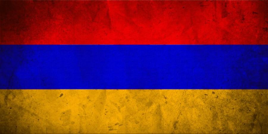 ماهي عاصمة ارمينيا