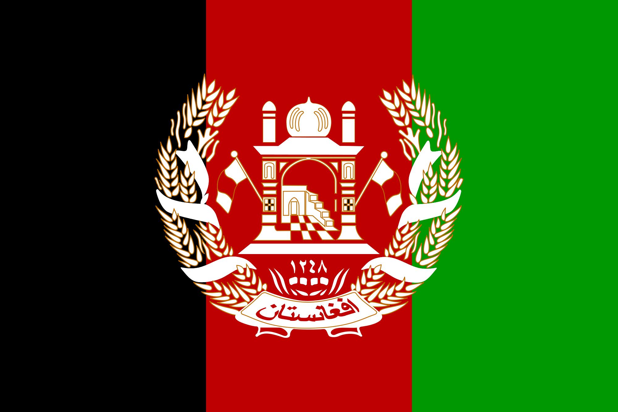 ماهي عاصمة افغانستان