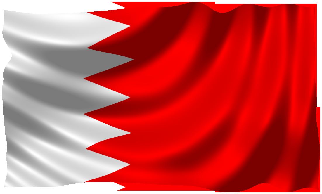 ماهي عاصمة البحرين