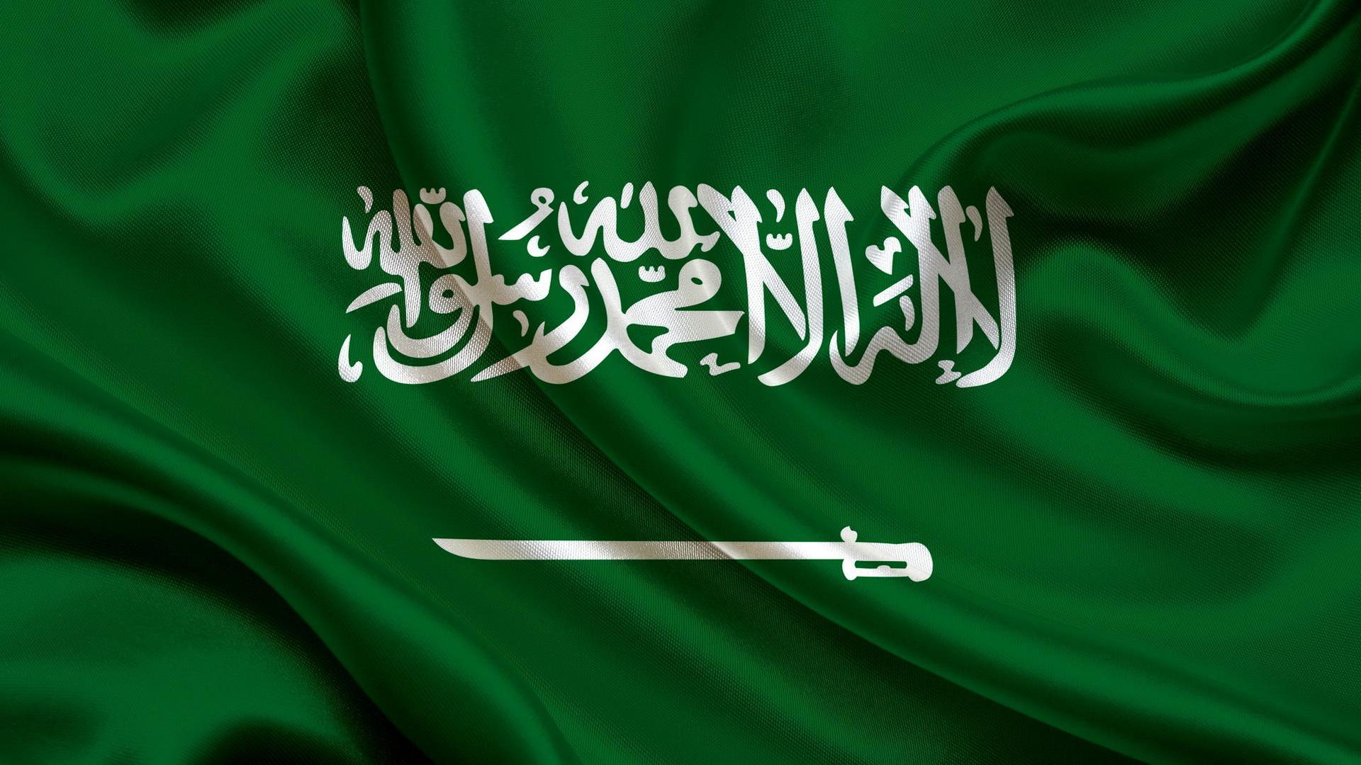 ماهي عاصمة السعودية