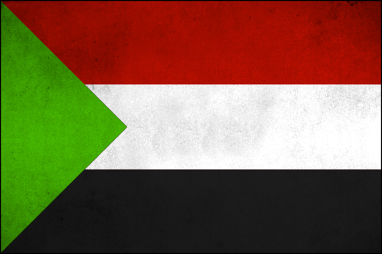 ماهي عاصمة السودان